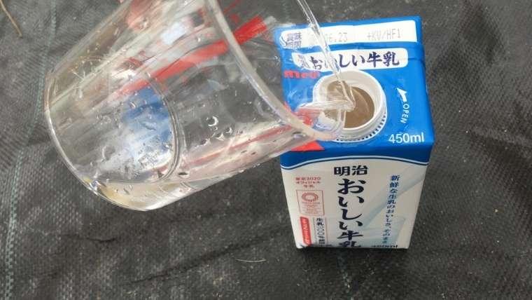 牛乳を薄める
